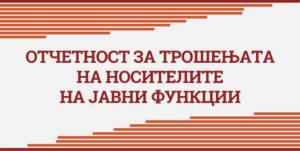 Banner-Otchetnost-14